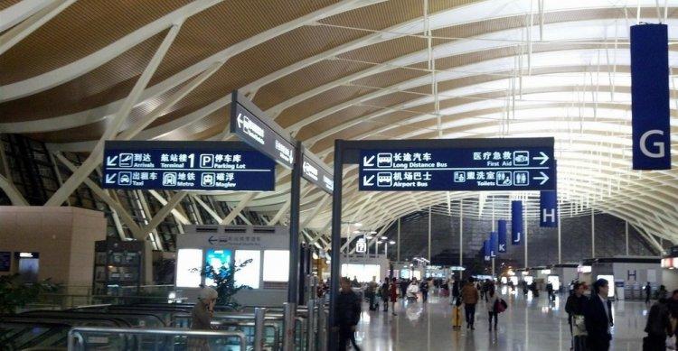 رحلات الصينية