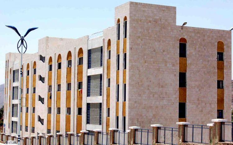 جامعة إب