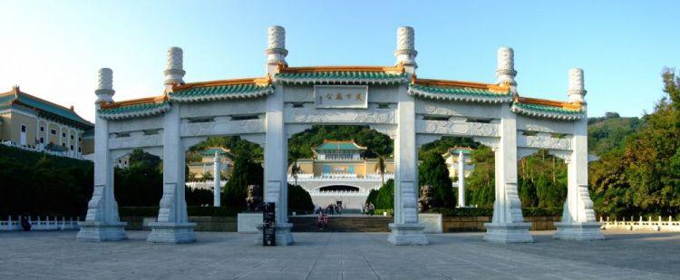 متحف القصر الوطني