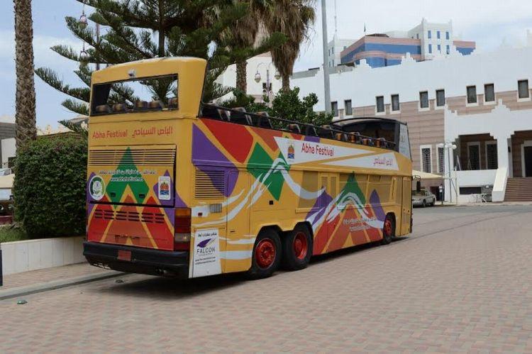 الباص السياحي في الرياض