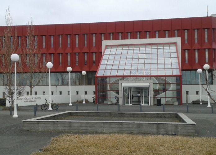 لمكتبة الوطنية