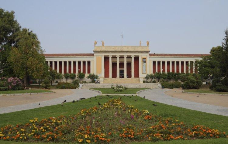 المتحف الأثري الوطني