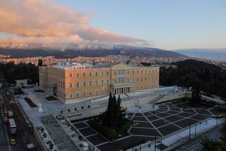 مبنى البرلمان القديم