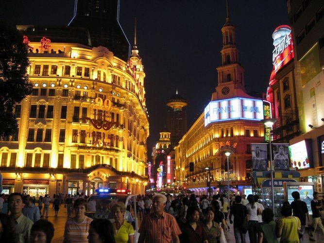 مدينة نانجينغ