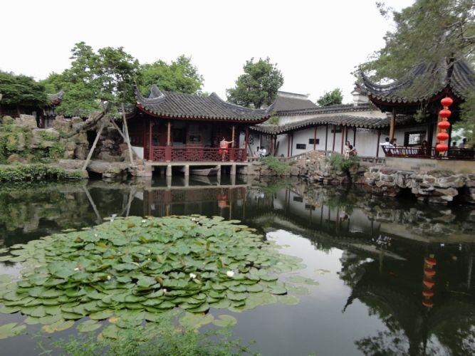 حدائق في سوجو
