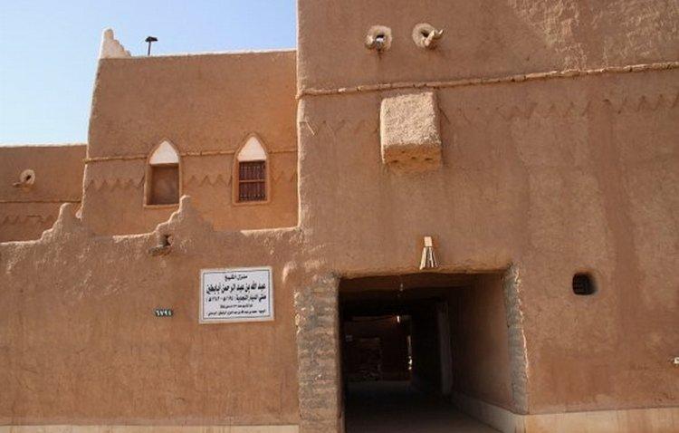 الدار التاريخية للشيخ عبد الله بن عبد الرحمن أبابطين
