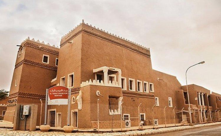بيت السبيعي التاريخي في مدينة الرياض