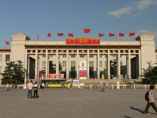 المتحف الوطني الصيني