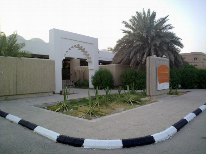 متحف الهفوف