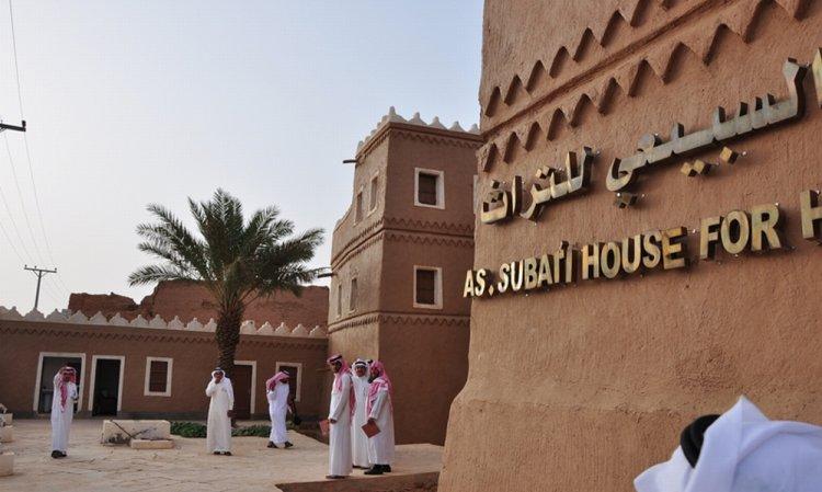 بيت السبيعي التاريخي