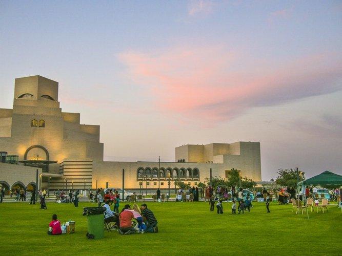 حديقة متحف الفن الإسلامي
