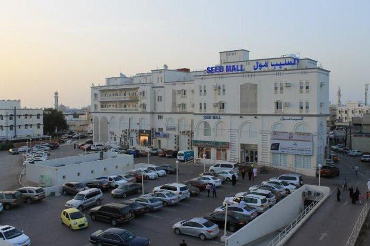 سوق السيب في مسقط