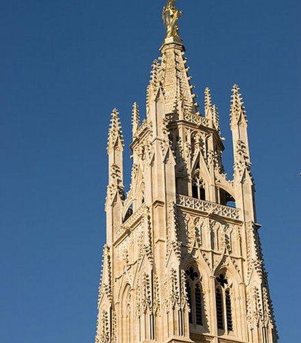برج بي بيرلاند
