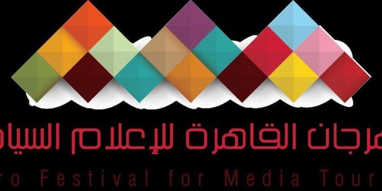 الإعلام السياحي العربي