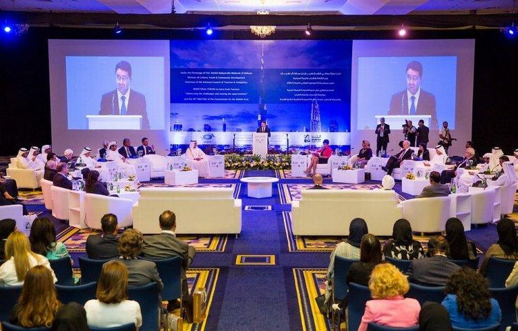 المنتدى الوزاري لمنظمة السياحة العالمية