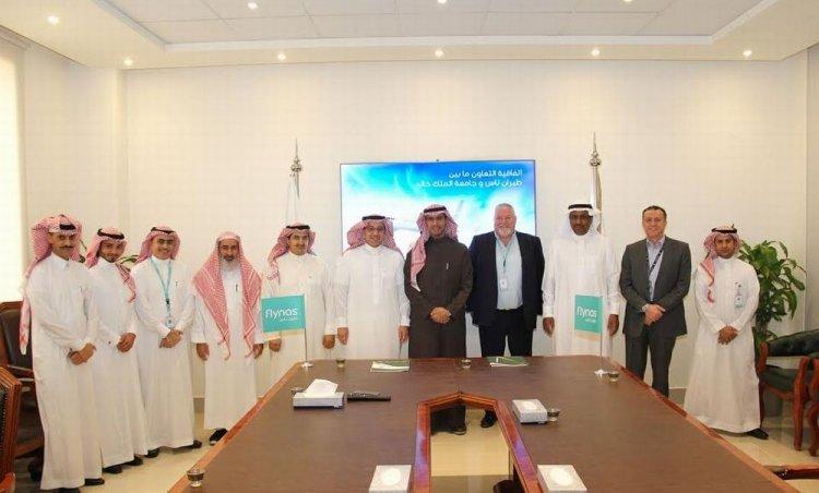 طيران ناس يبرم عقدًا مع جامعة الملك خالد