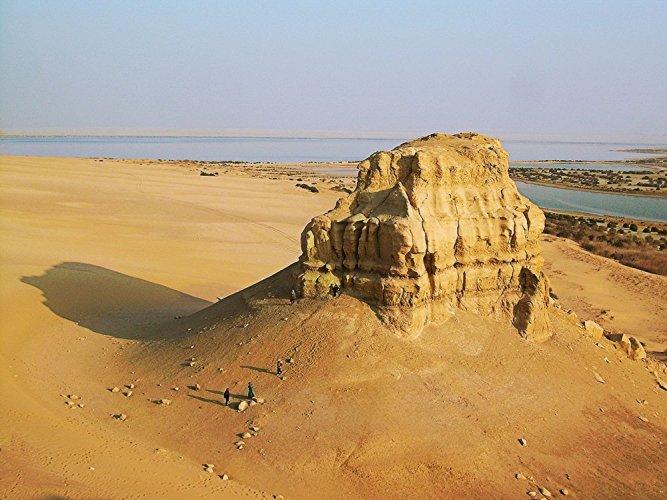جبل المدورة بالفيوم في محافظة الفيوم