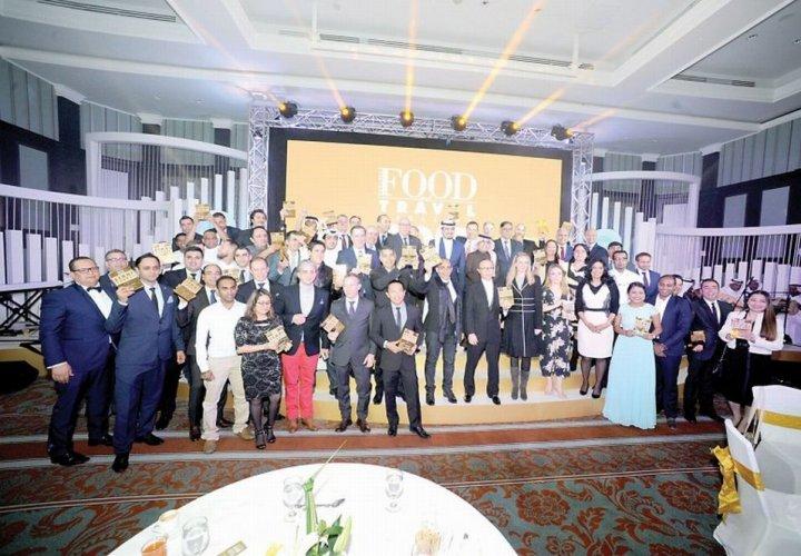 جوائز البحرين للطعام والسفر 2017