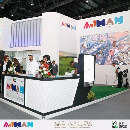سياحة عجمان في الملتقى 2017