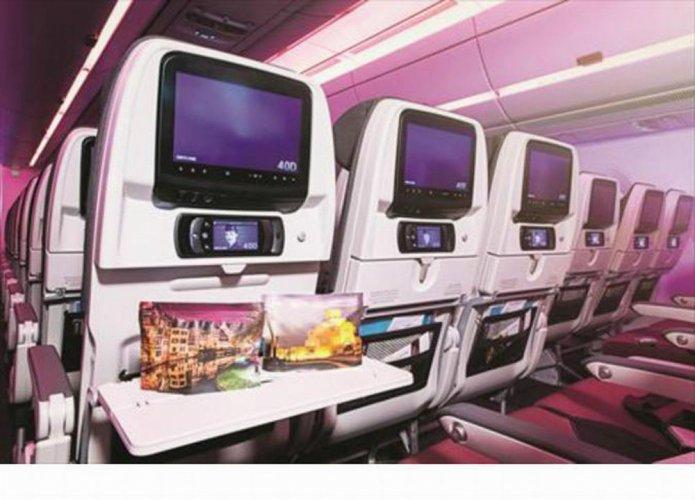 الخطوط الجوية القطرية تقدم للمسافرين مستلزمات شخصية