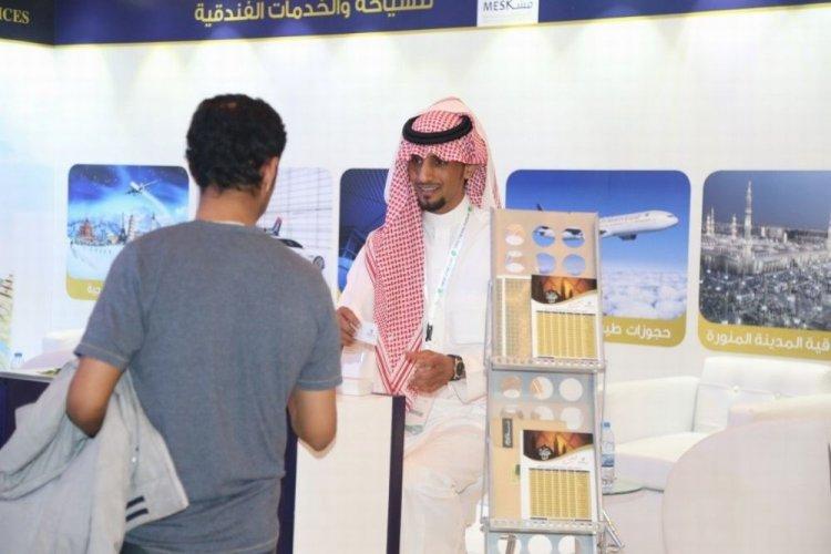 السياحة العلاجية في معرض الرياض للسفر 2017