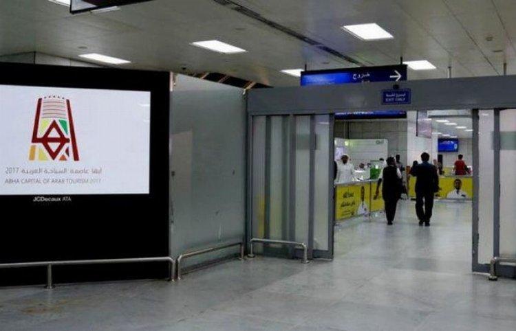 المطارات تحتفي بأبها عاصمة السياحة العربية 2017