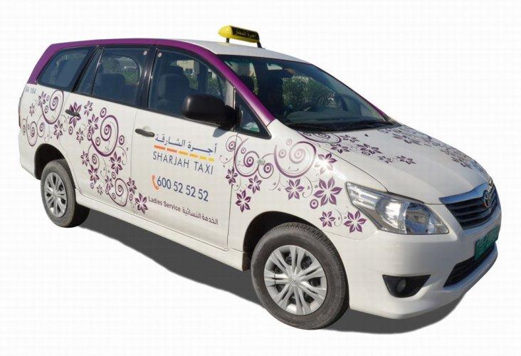 سيارة اجرة الشارقة النسائية