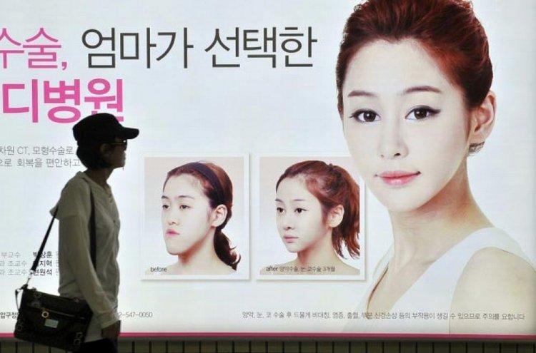 وجه القلب أبرز علامات الجمال في كوريا