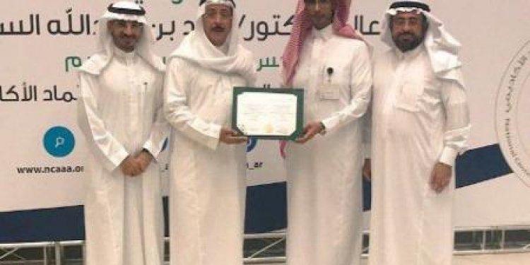 زيادة عدد الزوار الخليجيين 10% في سوق السفر العربي 2017