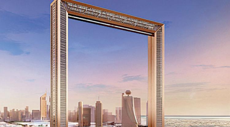 برواز دبي المطلي بماء الذهب التحفة المعمارية الاجمل في العالم