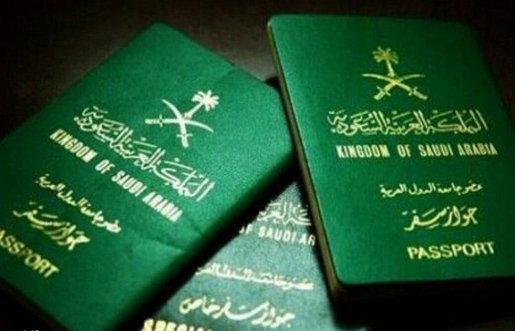 جواز السفر في الممكلة العربية السعودية