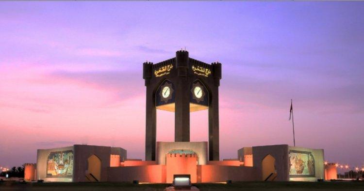 برج الصحوة في عمان