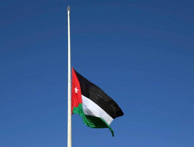 المملكة الأردنية