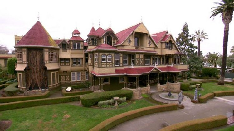 منزل وينشستر