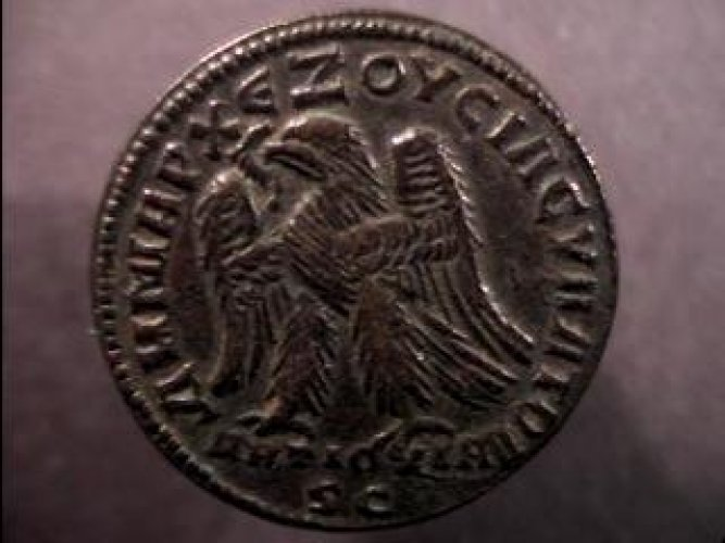 عملة رومانية من عصر الامبراطور فيليب العربي
