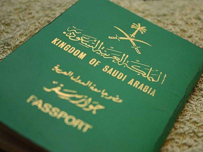 طرق تمكن المواطنة من استخراج جواز السفر بدون ولي الأمر