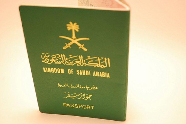 فرض رسوم جديدة على جوازات السفر بالسعودية