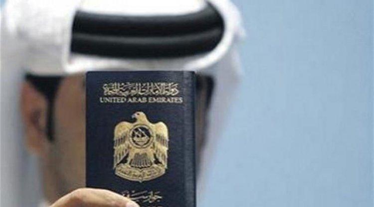 جواز السفر الإماراتي الأقوى عربيًا