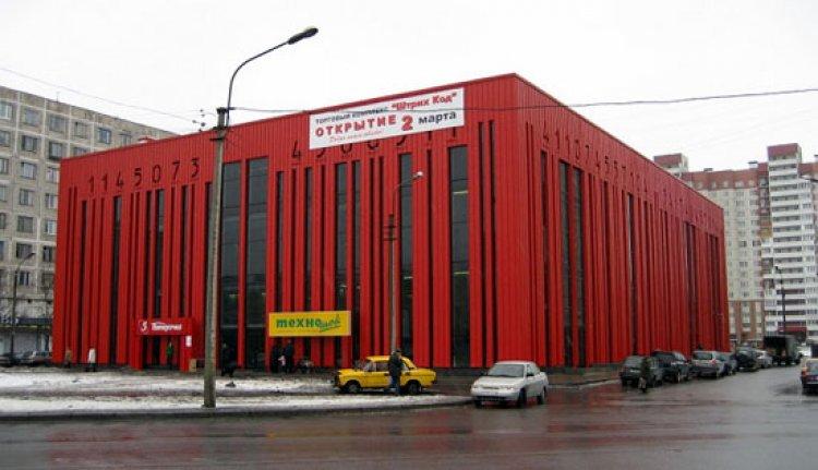مبنى الباركود فى روسيا