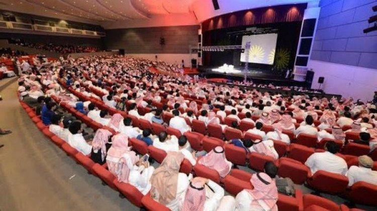 مهرجان الكوميديا الدولي