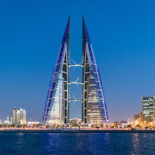 السفر الى البحرين