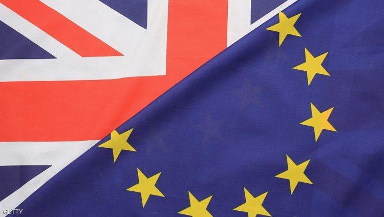 انتهاء حرية السفر بين بريطانيا والاتحاد الأوروبي