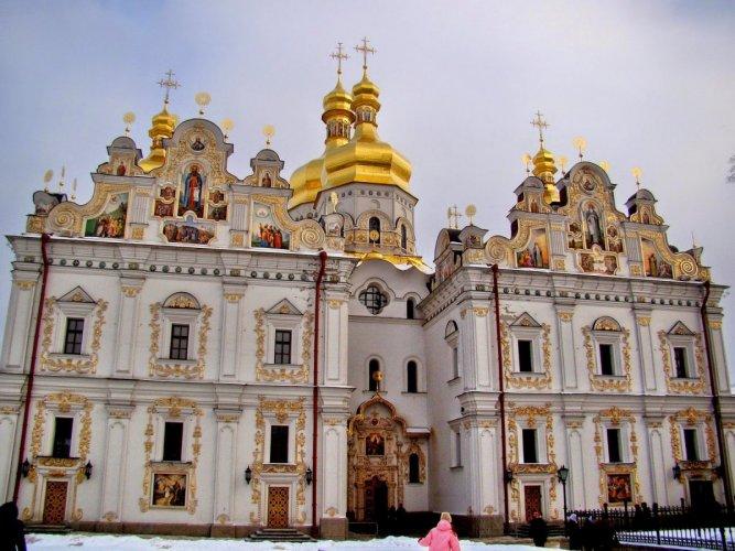 بيشربيك لافرا - السفر الى اوكرانيا