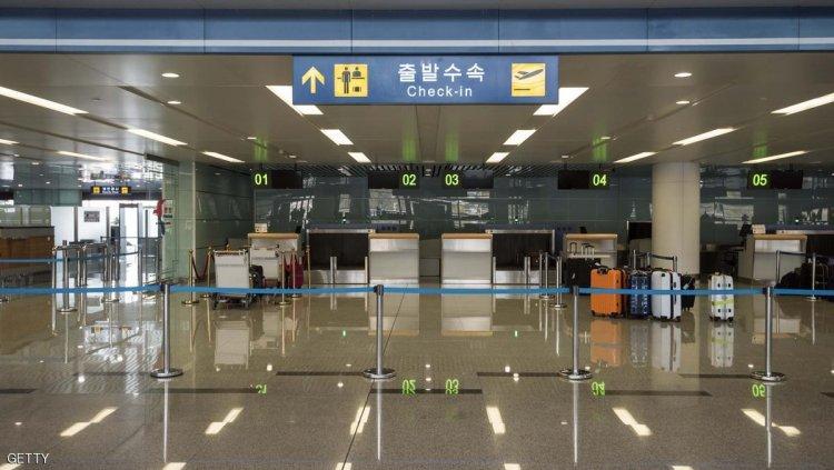 الولايات المتحدة تحظر السفر إلى كوريا الشمالية