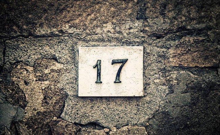 الرقم 17 الجالب للحظ السيء