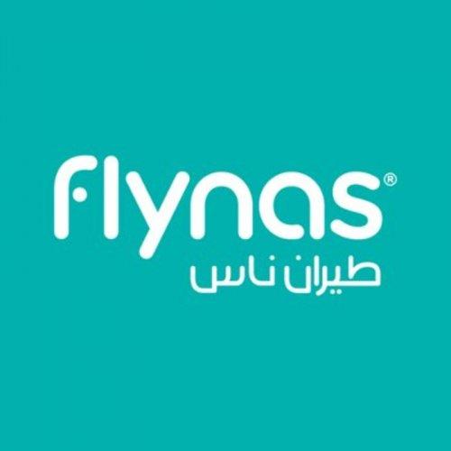 طيران ناس ينقل مرضى الزهايمر من مناطق المملكة إلى المستشفيات في الرياض وجدة