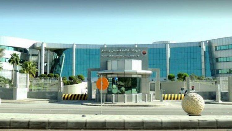الهيئة الملكية تعلن عن تشغيل مطار الجبيل و 8 عرض للخصخصة