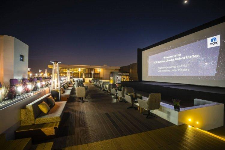 صورة تعبيرية لسينما في الهواء الطلق