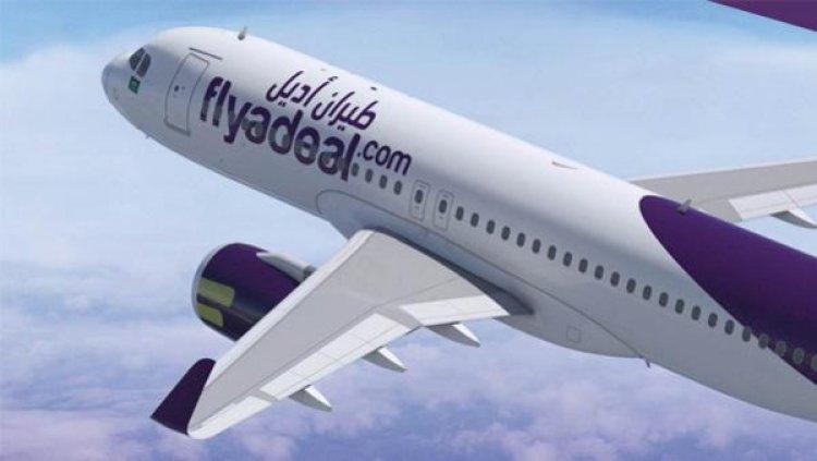 أولى رحلات طيران أديل بالمملكة باسعار مغرية بمناسبة اليوم الوطني السعودي