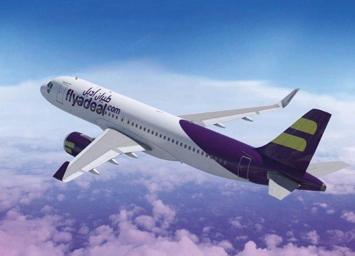 مطار جازان يستقبل اول رحلة تجريبية من شركة طيران اديل